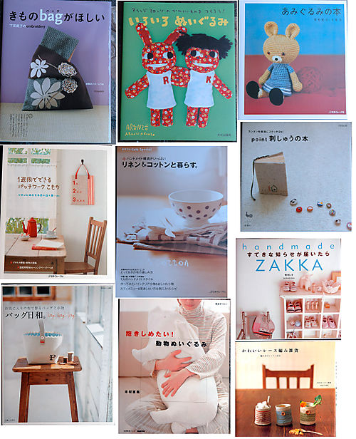 Japanese book collage