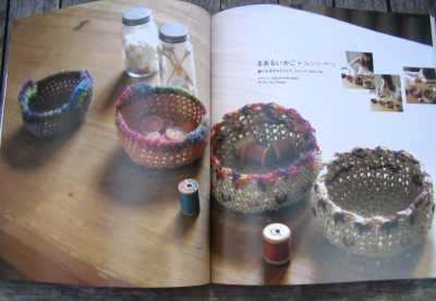 Felt_baskets_book