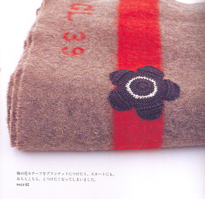 Flower_crochet_bag_book_isbn_4579111133_