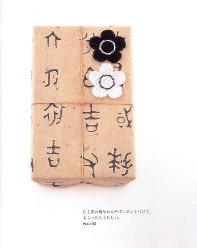 Flower_crochet_bag_book_isbn_4579111133__1