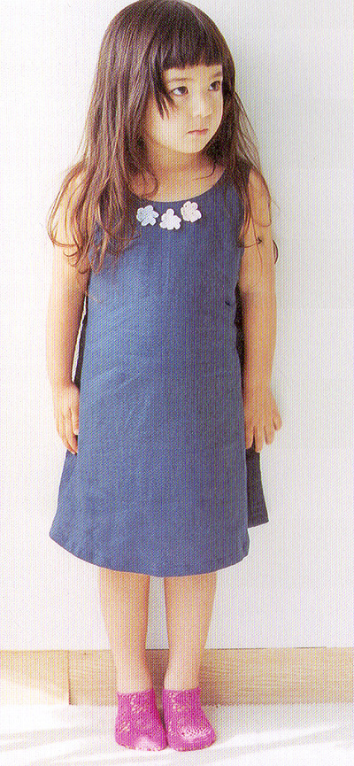 Japanese girls book ISBN4-579-11054-4 too cute!