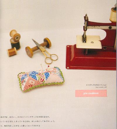 Patchwork_atsuko_matsuyama_isbn_40560428_1