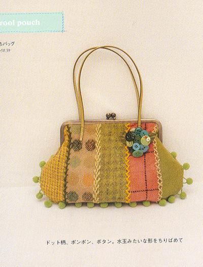 Quilt_book_bag_1